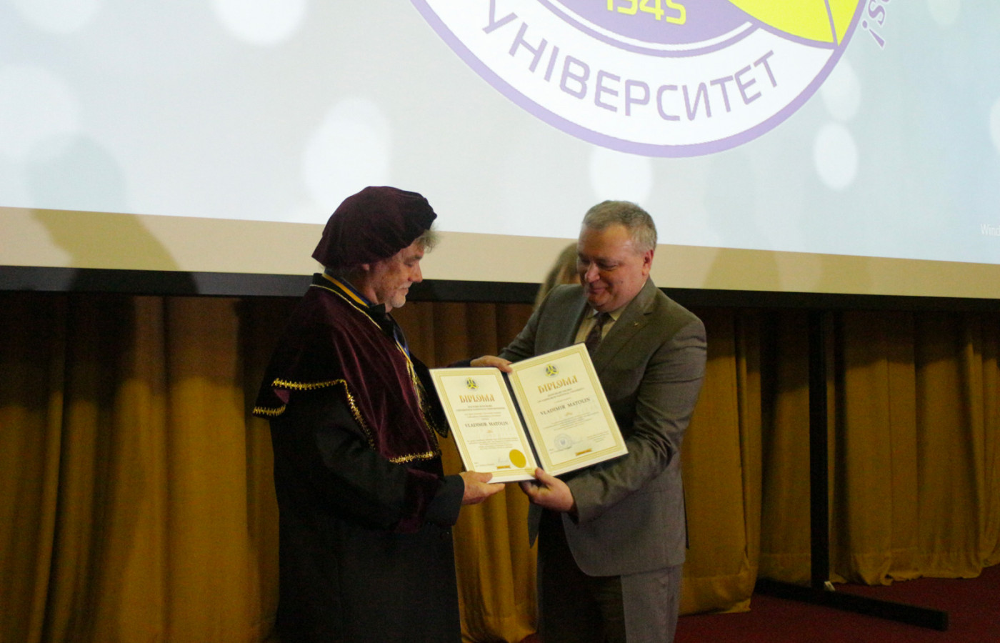 Honorary doctorate for Prof. Matolín